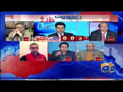 Report Card - 02-January-2018 - Geo News