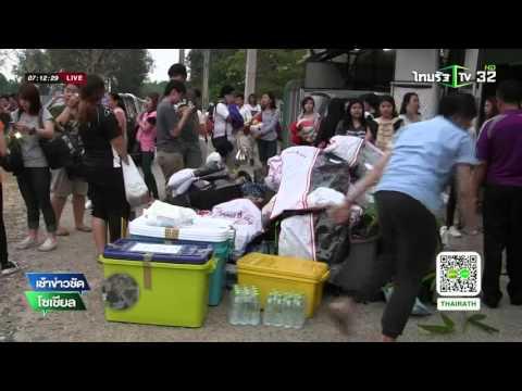 อุบัติเหตุบนมิตรภาพตาย 3 เจ็บ 25 | 18-03-59 | เช้าข่าวชัดโซเชียล | ThairathTV