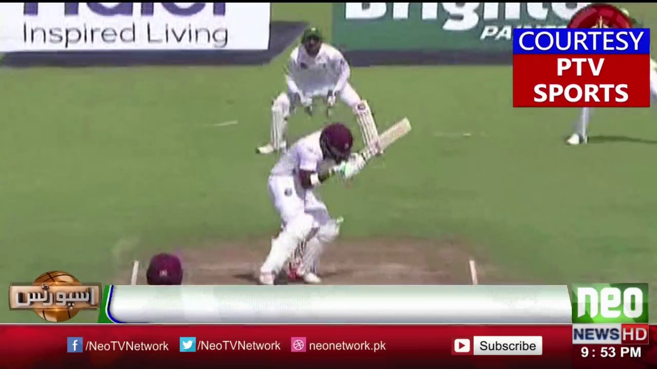 Pak Vs WestIndies 3rd Test Match   Day 2 West Indies In Full ...