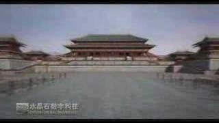 Ancient Capital Cities' architecture of China(3D)(3D Ancient Capital Cities' architecture of China. Make by 水晶石数字科技., 2008-02-26T05:34:22.000Z)