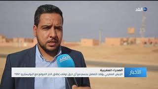الجيش المغربي يعلن تدمير آلية عسكرية تابعة للبوليساريو في منطقة المحبس
