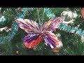Бабочка из фантиков от конфет