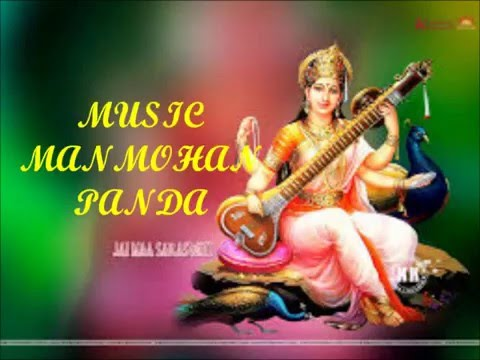 jai jai jai  maa Saraswati //-Swardham ultimate song bank