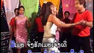 LAO SONG (MV)- ເພັງລາວ- Linthong Khamphoumy - Mee-Song-Samong-Taek