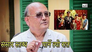 दरवार वंशनाशः ज्ञानेन्द्रको स-परिवार सुरक्षित तर दिपेन्द्रको कुकुर समेत ...।।Dr Surendra KC।।