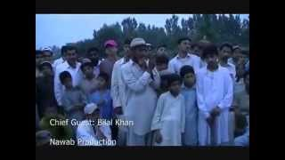 CRICKET FINAL BEKA vs ZAYDA FULL HD 2014 SWABI