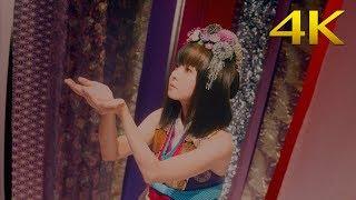 倉木麻衣「花言葉」4K ミュージックビデオ(Full Ver.)