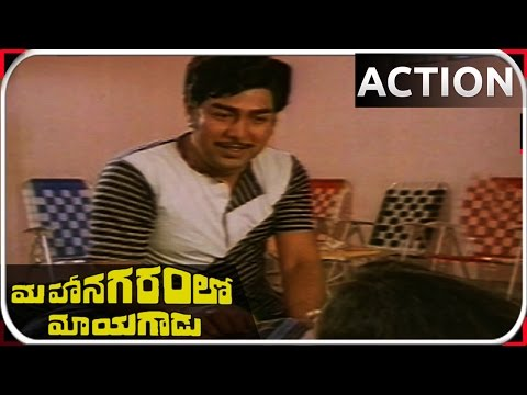 Giri Babu Planned To Murder His Wife With Poison    Mahanagaramlo Mayagadu  Movie     Chiranjeevi