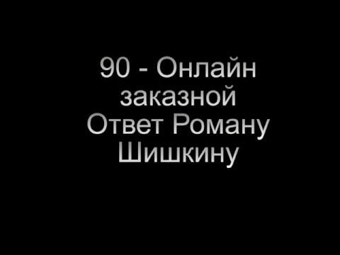 89 - Тимошин