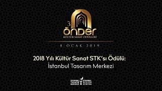 2018 Yılı Kültür Sanat STK'sı Ödülü: İstanbul Tasarım Merkezi