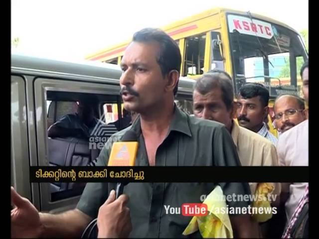 KSRTC Conductor beaten Passenger in Vyttila for asking balance amount | FIR 3 Apr 2016