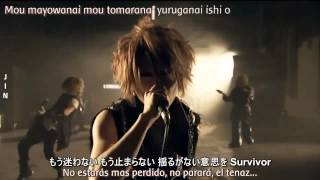 No copyright infringement intended -- Nightmare (ナイトメア) - Can ...
