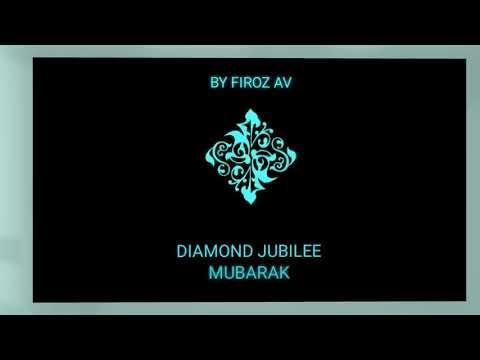 Sanedo dance of diamond jubilee celebration