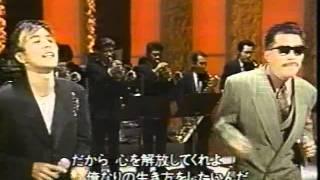 UNCHAIN MY HEART アンチェイン・マイ・ハート Masayuki Suzuki and Hid...