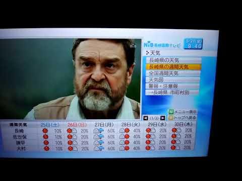 NIB長崎国際テレビ 沖縄市で異常伝搬受信2019年5月24日金曜夜9時
