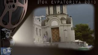 Евпатория местные достопримечательности(Евпатория,отдых 2013 год!, 2015-11-02T15:15:55.000Z)
