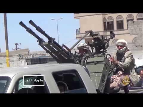 الإمارات والسعودية.. حقائق صادمة في اليمن  - نشر قبل 3 ساعة