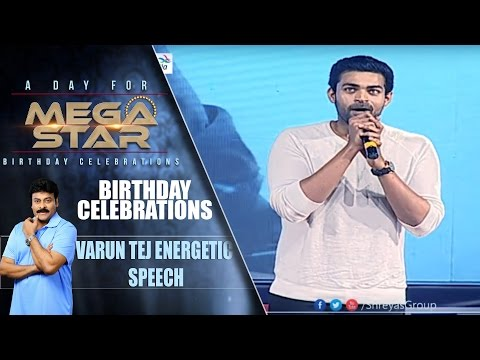 Thumbnail: Varun Tej Energetic Speech | Chiranjeevi Birthday Celebrations | A Day for Mega Star | Shreyas Media