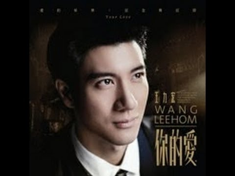Wang lee hom your love full album download youtube.
