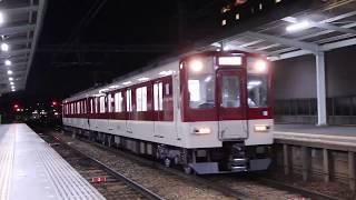 近鉄1252系VE72 定期検査出場回送