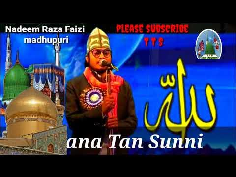 Nadeem Raza Faizi madhupuri new kalam 2018 Chhod Kar Ab Tera Astana Karbala Ja Raha Hoon Main Nana