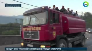 Курорты в огне  юг Европы охватили лесные пожары   МИР24