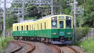 近鉄志摩線開業90周年ツアー 復刻車両&神都バス撮影・乗車会