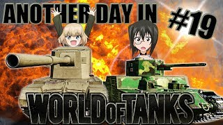 Another Day in World of Tanks #19