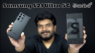Samsung S21 Ultra 5G Unboxing in Telugu : The Epic Game Changer