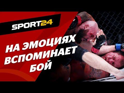 РЕАКЦИЯ АХМАТА на победу Исмаилова / Что делать после победы над Емельяненко