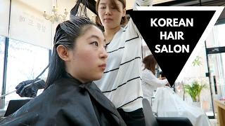 Korean Hair Salon Coloring/Dyeing Experience!