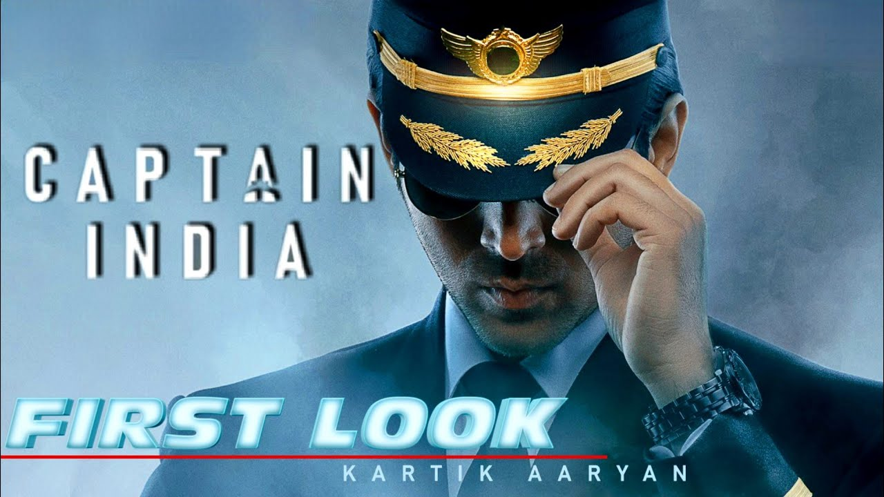 Captain India    First Look    Kartik Aaryan    Hansal Mehta    Ronnie Screwvala