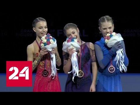 Фигурное катание в Турине: итоги мировой серии - Россия 24