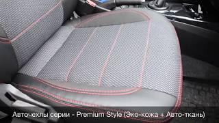 Чехлы для Mitsubishi Lancer 9 красная нить, серия Premium Style, MW Brothers