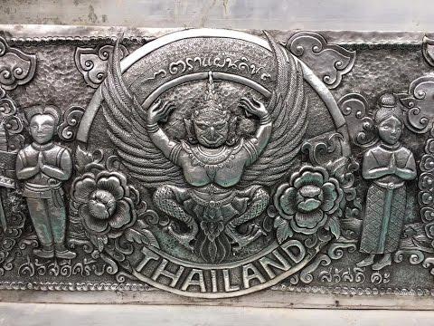 ★ ★ ★ วัดสรีสุพรรณ - Wat Si Suphan (Silver Temple) ★ ★ ★