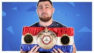 ЧЕМПИОНСКИЙ ПОЯС WBA SUPER ✔ И это ОБЗОР!!! - Видео от МаксФайт