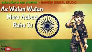Ae watan watan mere abad rahe tu full song | national song | best song ever