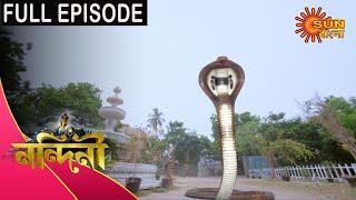 Nandini - Episode 305 | 20 September 2020 | Sun Bangla TV Serial | Bengali Serial