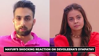 Mayur Verma's Shocking Reaction On Devoleena's Sympathy comment & Sidnaaz Chemistry Comment