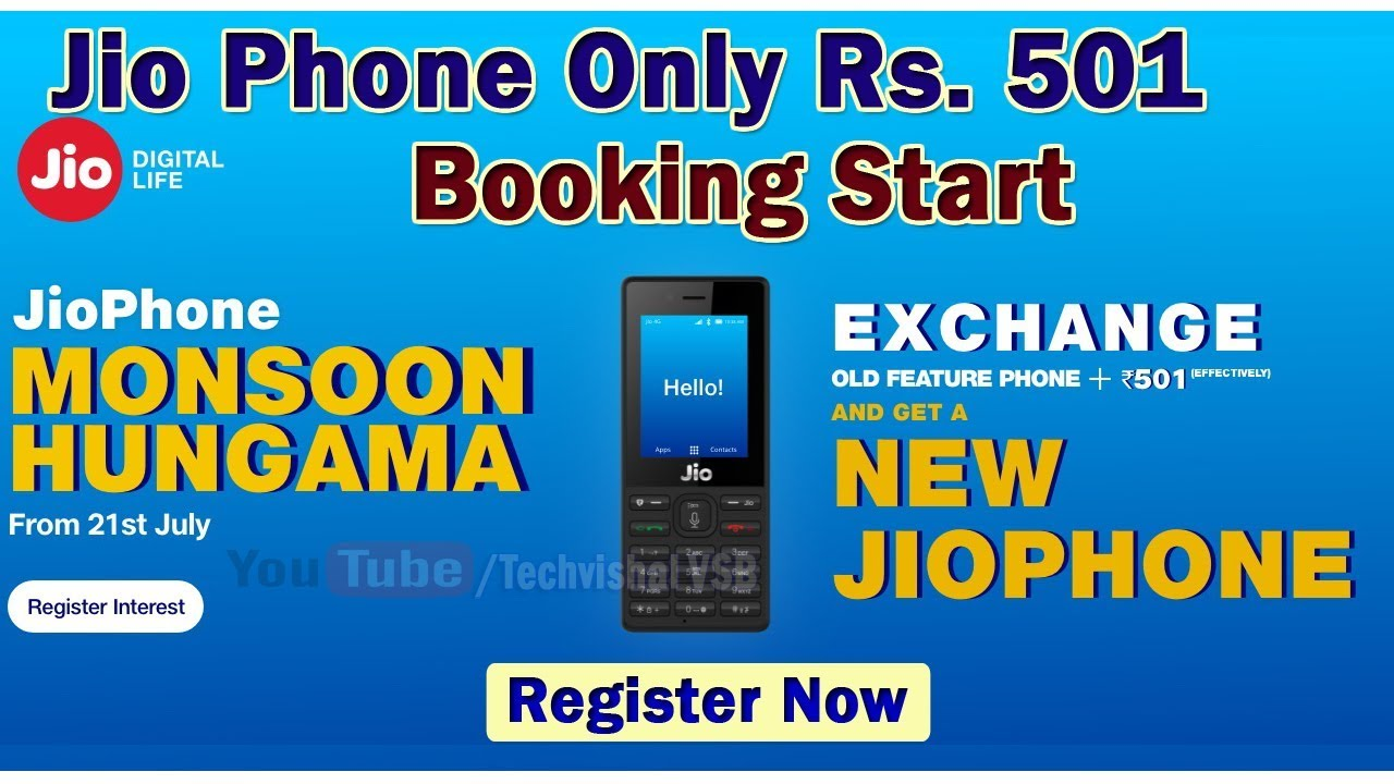 new jio phone exchange offer