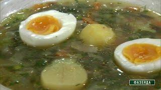 Фазенда. Весенний суп изранних овощей. 23.04.2017