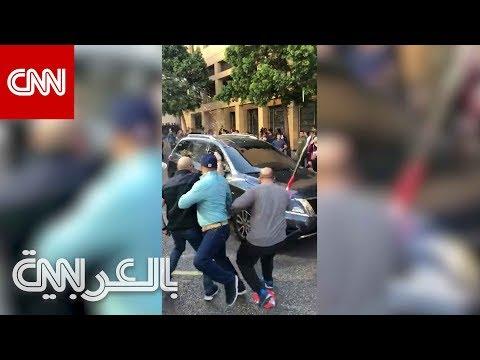 إطلاق نار بإشكال بين موكب سياسي لبناني ومعتصمين قرب البرلمان في بيروت  - نشر قبل 1 ساعة