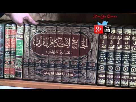Tour of an Islamic Library by Maulana Fadhlul Islam