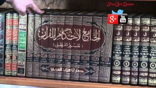 Tour of an Islamic Library by Maulana Fadhlul Islam