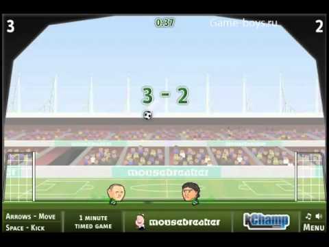 Игры футбол головами онлайн