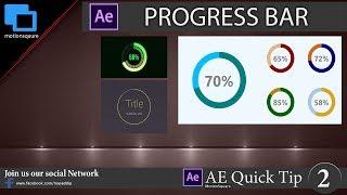 التعميم أشرطة التقدم | After Effects Tutorial | AE نصائح سريعة لا #2 |