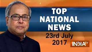 Top National News of the Day | 23rd July, 2017 - India TV