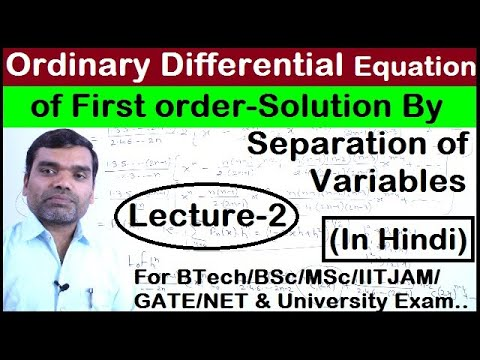 Ordinary Differential Equation of First order - Separation of Variable Form in hindi