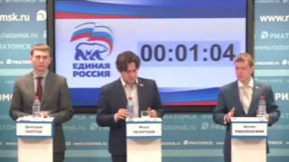 Предварительное голосование: дебаты. Томск. 23.04.2016.