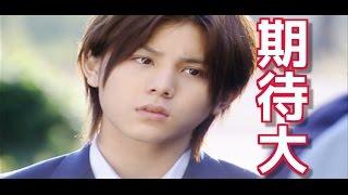 10月からスタートするフジテレビの月9ドラマ 「カインとアベル」で主演を務めることが 発表された山田涼介くん。山田くんにとって 月9主演もラブストーリーも初挑戦ということ ...